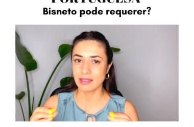 [vídeo] Nacionalidade portuguesa: bisneto pode requerer?